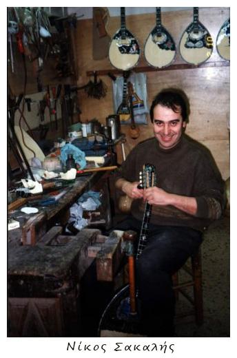 http://www.dekavalas.gr/images/stories/albums/01/14.jpg
