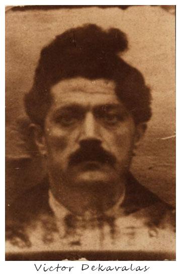 http://www.dekavalas.gr/images/stories/albums/01/17.jpg