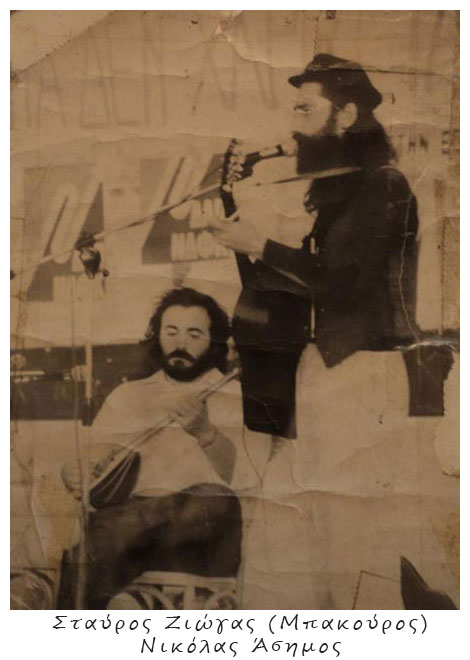 http://www.dekavalas.gr/images/stories/albums/02/13.jpg
