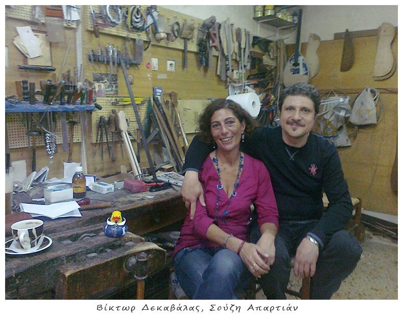 http://www.dekavalas.gr/images/stories/albums/02/j.jpg