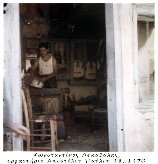 https://www.dekavalas.gr/images/stories/albums/01/10.jpg