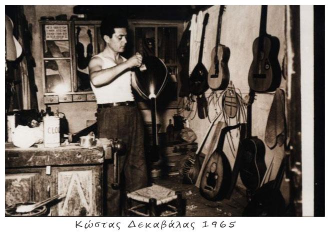 https://www.dekavalas.gr/images/stories/albums/01/12.jpg