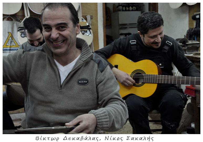 https://www.dekavalas.gr/images/stories/albums/01/d.jpg