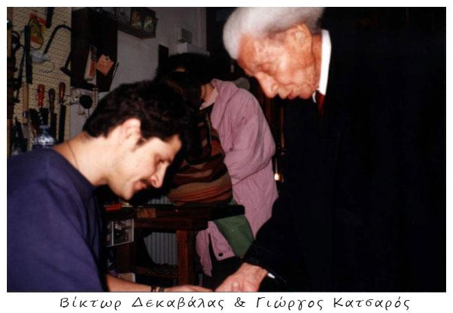 https://www.dekavalas.gr/images/stories/albums/02/05.jpg