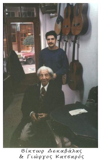 https://www.dekavalas.gr/images/stories/albums/02/11.jpg